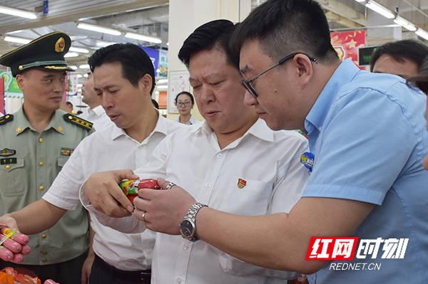 郴州:国庆假期身心可放松 民生安保不能松