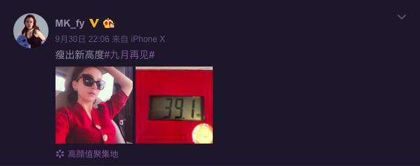 郭富城小22岁娇妻公开真实体重,只有39公斤!网友:是孕吐厉害?