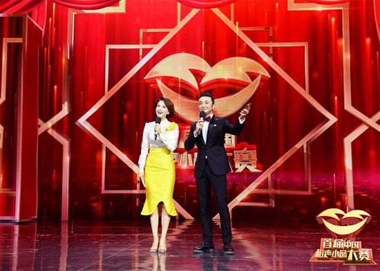 《首届中国相声小品大赛》首场开赛佳作频出