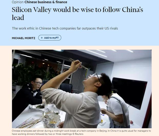 【国际锐评】中国人内心的本质竞争力