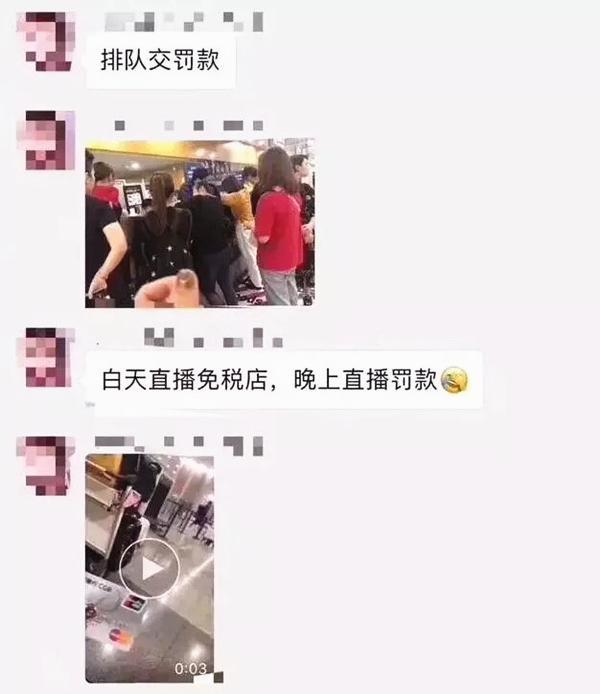 上海海关回应浦东机场查代购:个人携带入境物品政策无变动