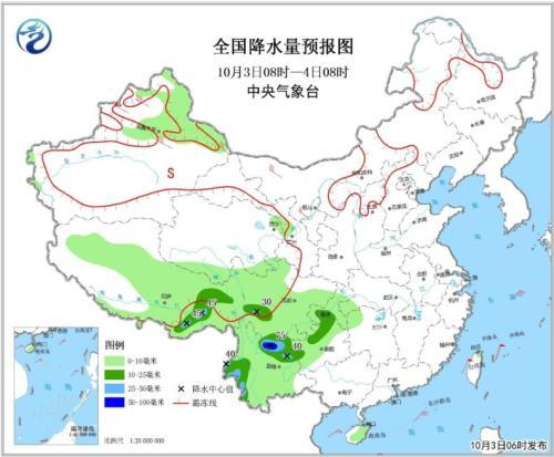 冷空气将影响北方地区 大部地区气温将下降4~6℃