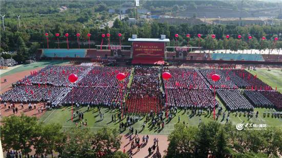 举国欢庆祖国69华诞,潍坊昌乐一中喜迎建校80周年盛典