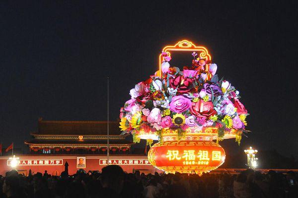 北京:十一国庆假期 天安门流光溢彩美如画