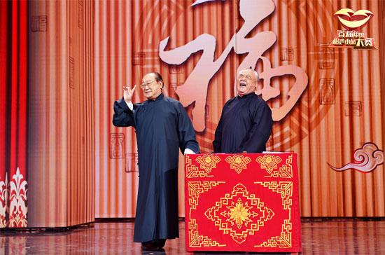 《首届中国相声小品大赛》以小见大更以情动人