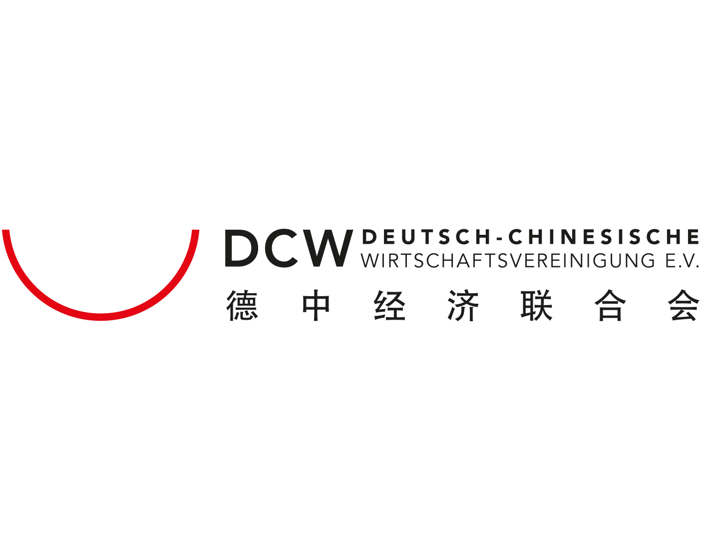 德中经济联合会——组织促进中德企业交流