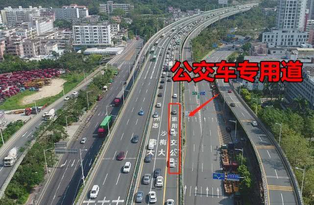 深圳这条车道千万不能走,已有207人被罚!