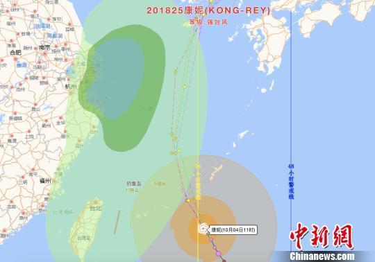 """台风""""康妮""""突袭浙江启动防台风Ⅳ级应急响应"""