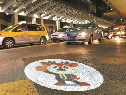 虹桥T2航站楼出租上客点改造 排队系统更明亮