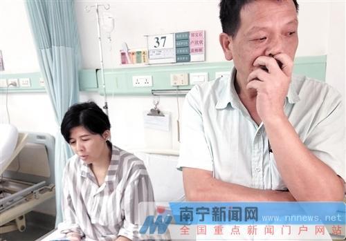 女子突患重病家人连遭遇不幸 救助双管齐下盼康复