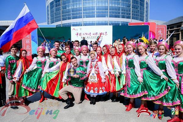 第二十届北京国际旅游节圆满落幕