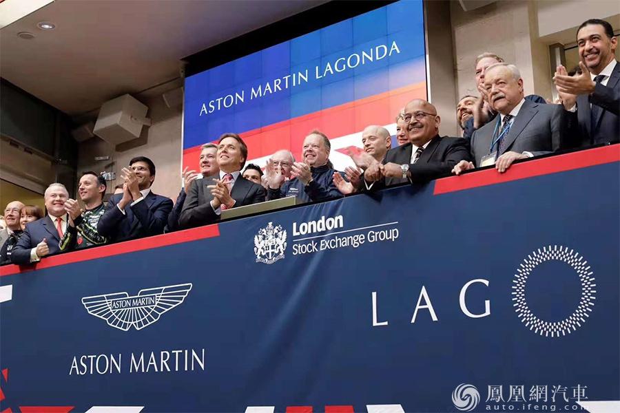 阿斯顿·马丁伦敦交易所IPO 公司估值56亿美元