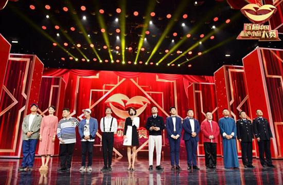 《首届中国相声小品大赛》公安民警首登大赛舞台