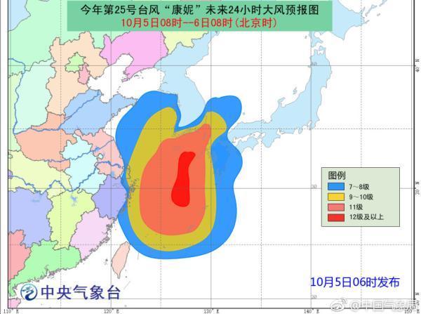 """台风""""康妮""""中心附近最大风力12级,将影响中国东部海域"""