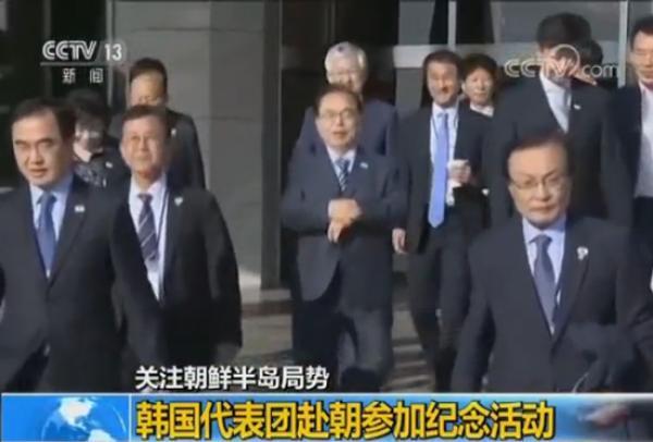 朝韩今合办《10·4宣言》纪念活动,系首次在平壤举办