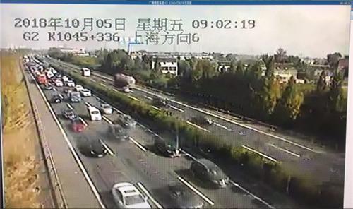 江苏高速路况:10月5日9时左右返程车辆将增多