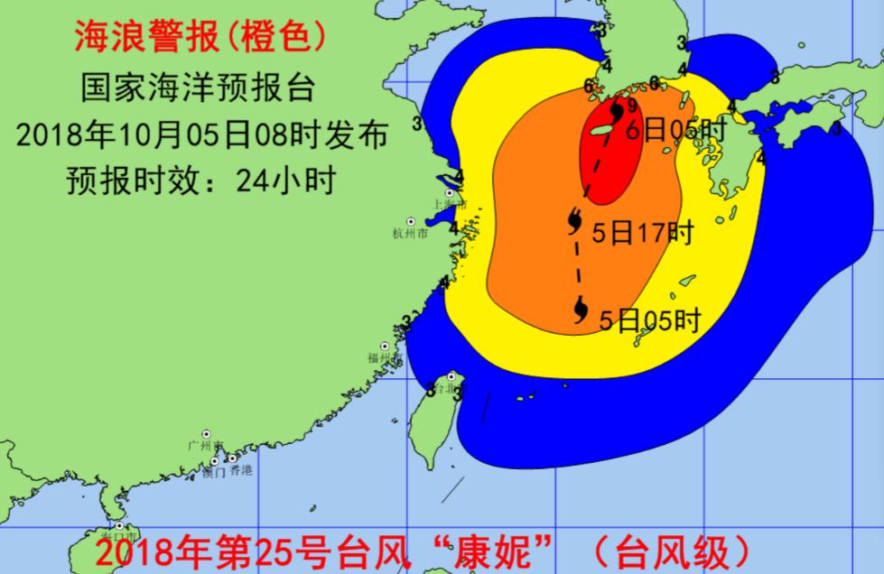 受康妮影响 江浙沪近岸海域将现3-5米大浪到巨浪