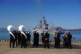 俄罗斯海军瓦良格号导弹巡洋舰访问北海道