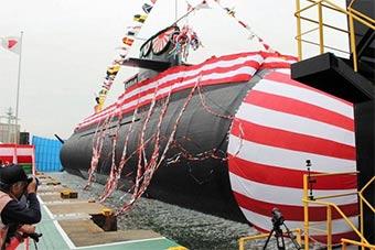 日本最新苍龙级潜艇下水 为首艘装备锂电潜艇