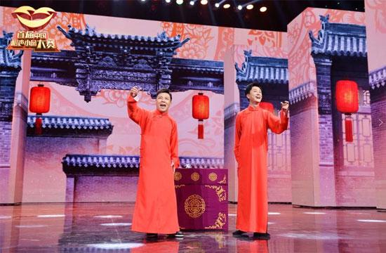 《首届中国相声小品大赛》新人辈出百花齐放