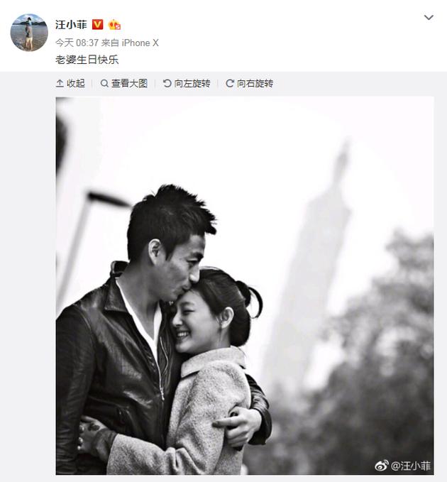 汪小菲晒亲密合影为大S庆生:老婆生日快乐