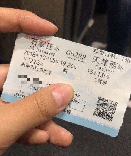 """高铁列车连续两天车厢没挂够致乘客""""被站票""""?"""