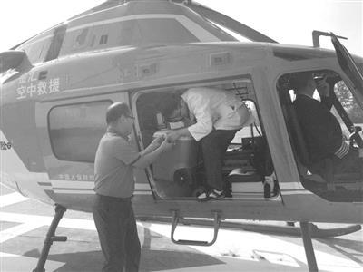 他的器官空运至宁让5名患者获新生