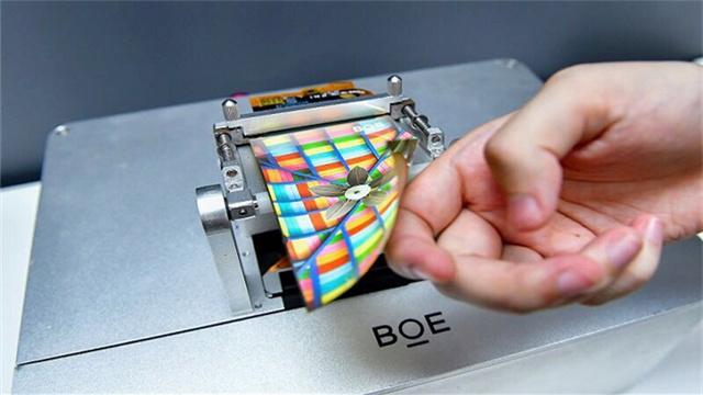 外媒:京东方寻求为三星智能手表供应OLED面板