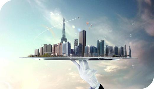 我国四大智慧城市群加速成形