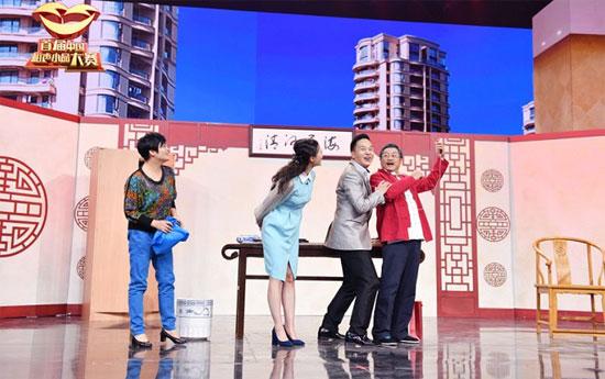 《首届中国相声小品大赛》题材多元紧跟节日热点