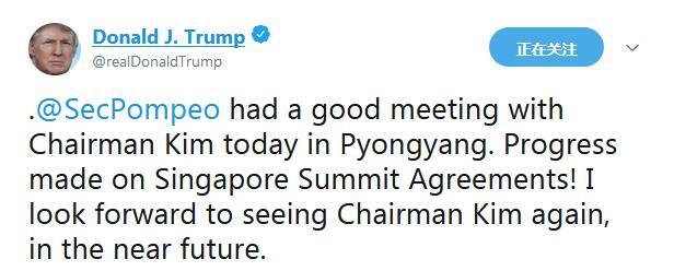 蓬佩奥与金正恩会谈 特朗普:期待不久后再与金正恩委员长会面