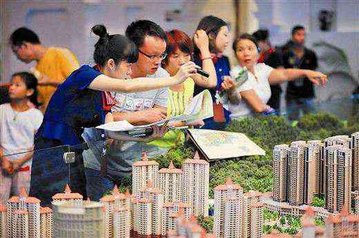 多地因楼盘降价引发纠纷 楼市几大信号不可不重视