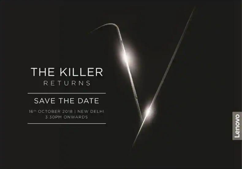 联想将于10月16日发布新机,K系列重回印度市场