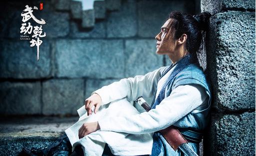 《武动乾坤》第二季10.11开战 杨洋开启妖域征战