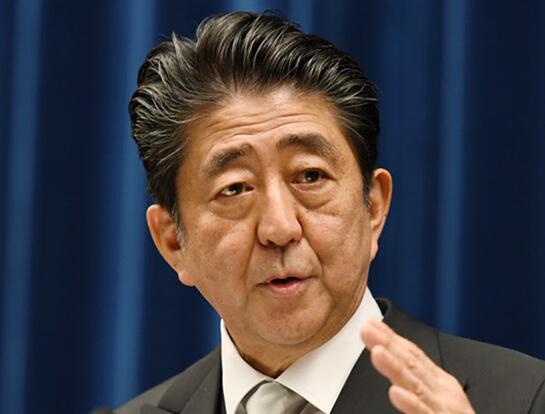 日媒:安倍最后3年党总裁任期将是一场打造政治遗产之战