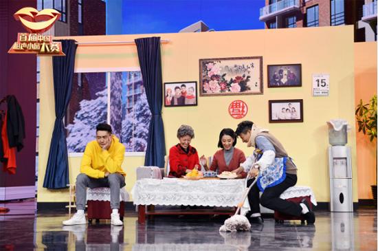 《首届中国相声小品大赛》张小斐成操心老妈