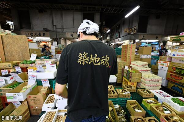 """别了,筑地市场!""""日本厨房""""10月6日正式停止营业"""