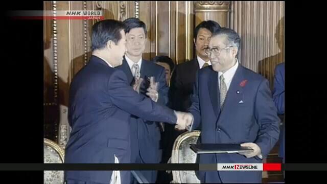 《日韩共同宣言》签署20周年,日本要为文在寅访日创造环境