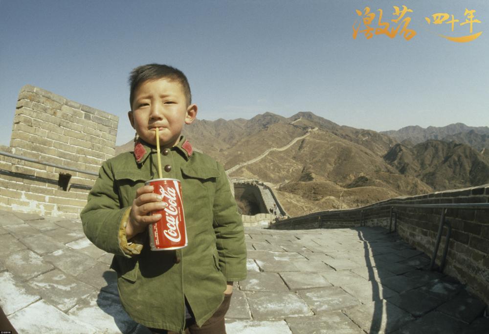 """激荡四十年 · 舶来品的中国""""第一次"""