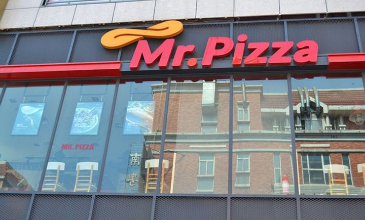 用纸质菜单要多收5毛钱 Mr.Pizza被责令整改