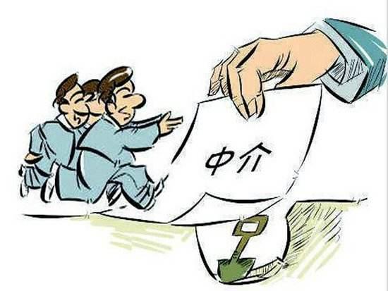违规发布房源信息 北京查处11家房地产中介