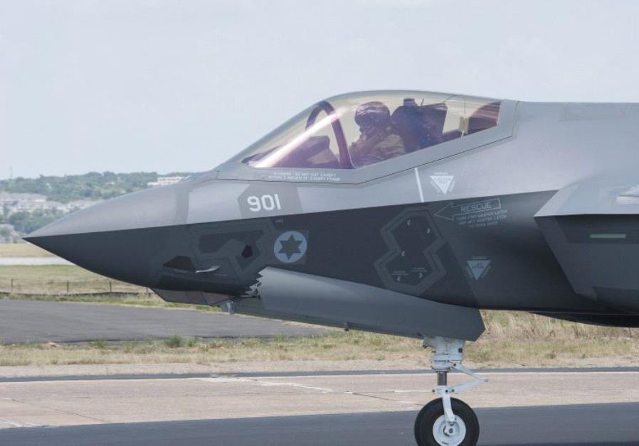 俄向叙部署S300后 美将向以色列提供更多F-35