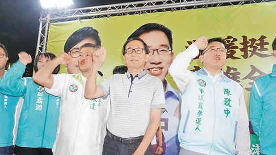 陈水扁选前敏感时期出大招 民进党被骑到头上还能忍得住?