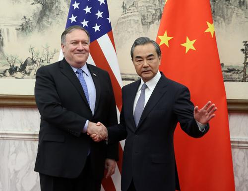 王毅:在平等、诚信和严肃基础上仍愿与美方通过谈判解决问题