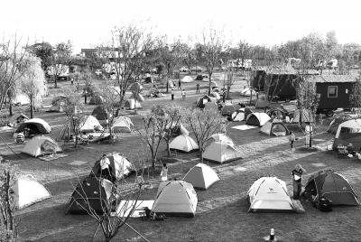 美丽乡村亲子帐篷大会