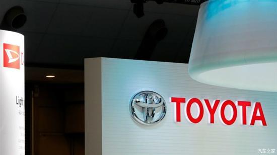 打造新出行方式 丰田与软银展开合作