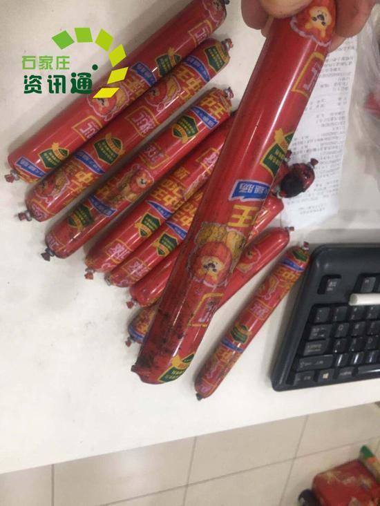 永辉超市食安事故频发:双汇火腿肠呈黑色 态度恶劣