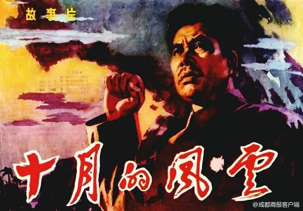 导演张一去世 曾执导过《挺进中原》等经典影片