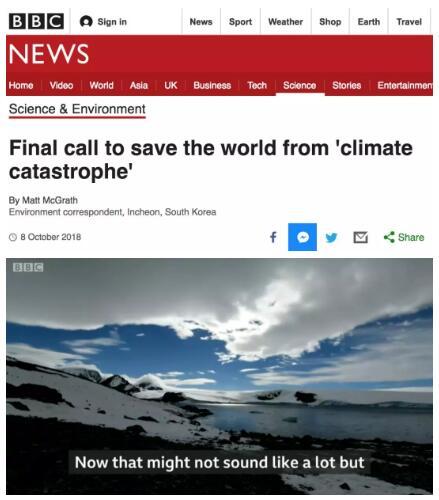 联合国:挽救地球,人类还剩12年