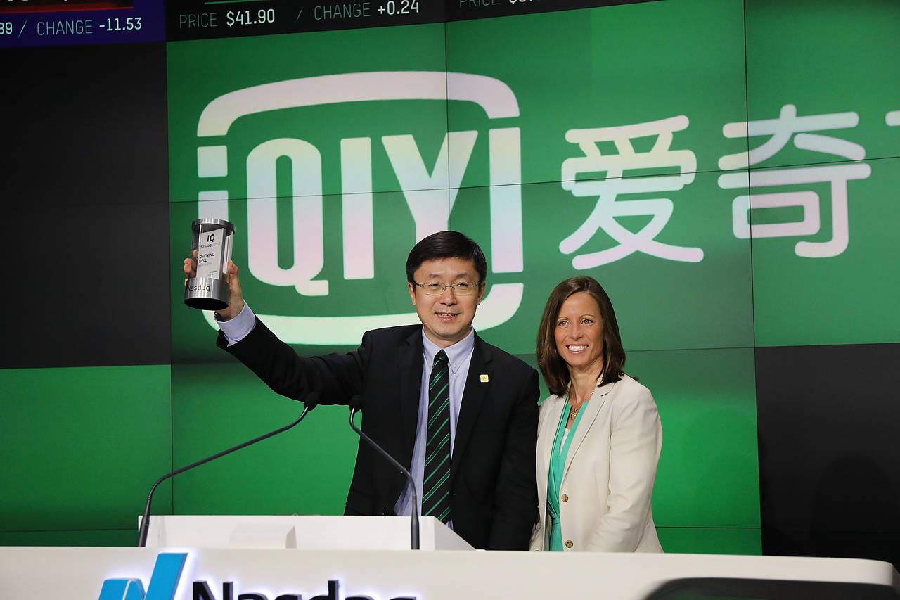 华尔街看好爱奇艺:中国流媒体平台面临巨大机遇